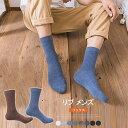 ソックス メンズ リブニット 靴...