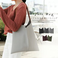ミニバッグ付きトートバッグショルダーバック配色カバン鞄フェイクレザーA4サイズ収納力レディース