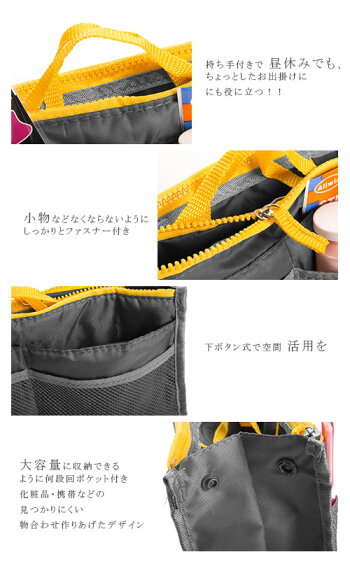 バッグinバッグインナーバッグポーチポケットチャック収納たっぷり便利9カラー男女兼用【メール便発送】【6月中旬入荷発送予定】