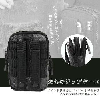 福バッグ鞄フクロウ柄トートバッグ縁起物アニマルバラ柄ポケット小物【宅配便発送】