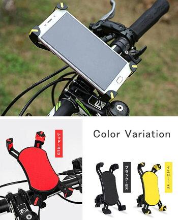 スマホホルダー自転車バイクスマホスタンドスマホホルダー携帯ホルダーロードバイク360度回転iPhone11iPhone11ProiPhone11ProMaxiPhoneiPhoneXSMaxiPhoneXSiPhoneXiPhoneXRiPhone8GALAXYXPERIAHUAWEI
