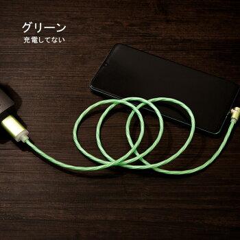 光るマグネット式充電ケーブル1miPhoneAndroidTypeCアイフォン360°回転L字型マイクロusbタイプCアンドロイド車載USB充電器アイコス3マルチiQOS3Multiiニンテンドー任天堂スイッチswitchゆうパケット送料無料