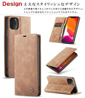 iPhone11ケース手帳型iphone11promaxケースiphone11手帳スマホケース手帳型カバー手帳型ケースカバーiphoneアイフォンおしゃれ
