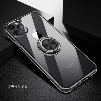 iPhone11ケース【ワンタッチで立ち上がるリング】iphone11カバーiPhone11ProiPhone11ProMaxリング付耐衝撃