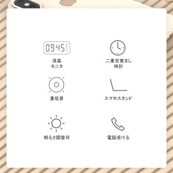 ワイヤレススピーカーbluetooth4.1スピーカーマイク搭載ブルートゥースハンズフリーbluetoothウトドア目覚まし時計重低音ラジオ対応スマホスタンド電話受ける