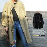 ジャケットコートリラックス感カジュアルレディースポケット付き長袖2色ファスナー【メール便発送】