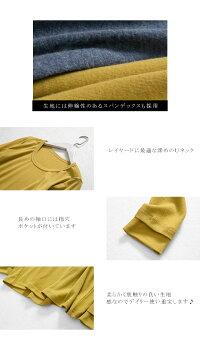 指穴ポケット付きカットソーUネックトップスインナーシンプル無地【メール便発送】