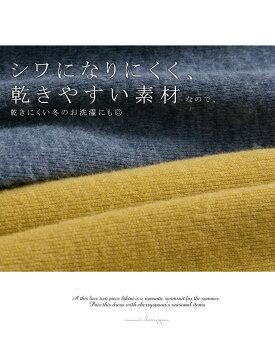 指穴ポケット付きニットソーカットソーUネックトップスインナーシンプル無地【メール便発送】