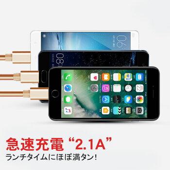 iPhoneケーブル1miPhone7PlusケーブルiPhone6S充電ケーブル断線しにくい高耐久iOS10.0充電良い品質丈夫iPhoneSEiPhone6PlusiPhone5SiPhoneSE5CiPadminiAiriPhoneケーブル充電器iPhoneケーブルケーブルメール便送料無料