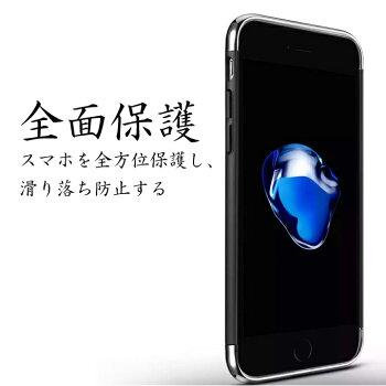 メール便送料無料iPhone7plus対応イヤホン変換ケーブルアダプタAppleiOSデバイス3.5mmイヤホンジャックヘッドフォンジャックアダプタシルバ・ゴールド・ブラック・ピンク