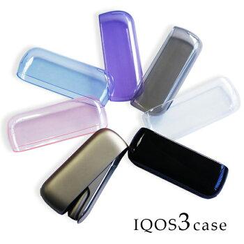 電子タバコ収納アクセサリーIQOS3.0用選べるカラー