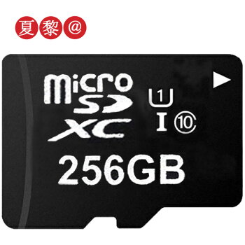 microSDHCカード32GBClass10MicroSD32GBクラス10マイクロSDHCカード即納532P26Feb16