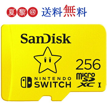 SanDisk256GBmicroSDXCカードforNintendoSwitchマイクロSDサンディスクUHS-IU3R:100MB/sW:90MB/s海外リテールSDSQXAO-256G-GNCZNNintendoSwitchNewニンテンドー3DS推奨