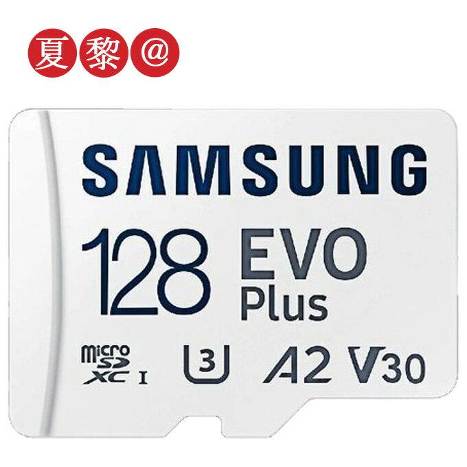128GB microSDXCカード マイクロSD Samsung サムスン Plus Class10 UHS-1 U3 R:100MB/s 4K 海外リテール ◆Nintendo Switch Newニンテンドー3DS推奨