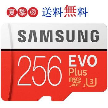 microSDカード256GBマイクロSDSamsungサムスンEVOPlusClass10UHS-1U3R:100MB/sW:90MB/s4KmicroSDXCカード海外リテールMB-MC256GA/CN