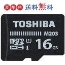 東芝 Toshiba 16GB マイクロ sdカード mic...
