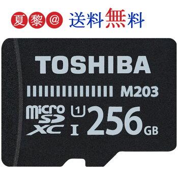 東芝microSD128GBClass10microSDXC128GBClass10ToshibaUHS-I超高速48MB/sマイクロカード