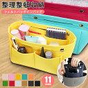 バッグインバッグ 大容量 整理整頓 収納 物入れ フェルト ハンドバッグ レディース 小物 カバン 鞄