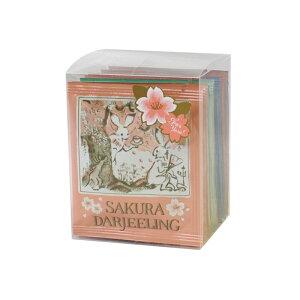 【Tea Box さくら】 pp_L1用ボックス