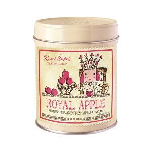 カレルチャペック紅茶店のロイヤルアップル