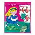 ALICE'S GIRLS TEA|カップ用ティーバッグ5p