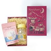 紅茶の贈りもの TEA&Jug(1Pack)