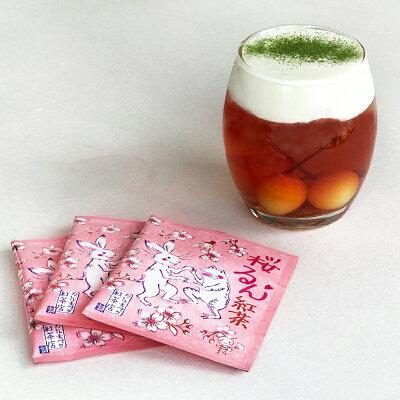 桜るん紅茶アイスのアレンジティー