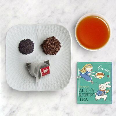 アリスのブルーベリーティーの茶葉と水色