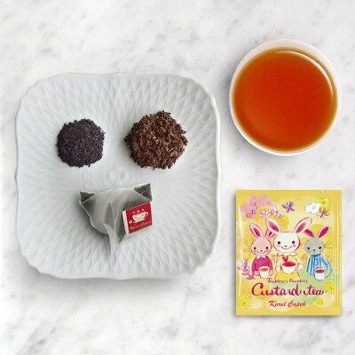 カスタードティーの茶葉と水色