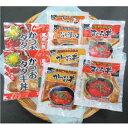 【かつお】【まぐろ】【鹿児島】海鮮丼食べ比べセット【楽ギフ_のし】【楽ギフ_のし宛書】