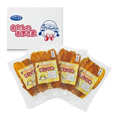 まるで和菓子のような上質な甘み【さつまいも】【ほしいも】【芋】吉川農園 わたしのお芋さま...
