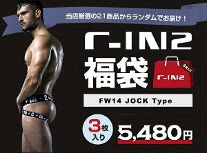 【C-IN2】ジョックストラップ3枚セット!アンダーウェア福袋☆厳選の21商品から3枚をランダ…