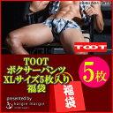 Tootxl-1