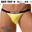 RAT-TAT (ラットタット) ストレッチコットン ソフトビキニ メンズ ローライズ 男性下着 パンツ 無地