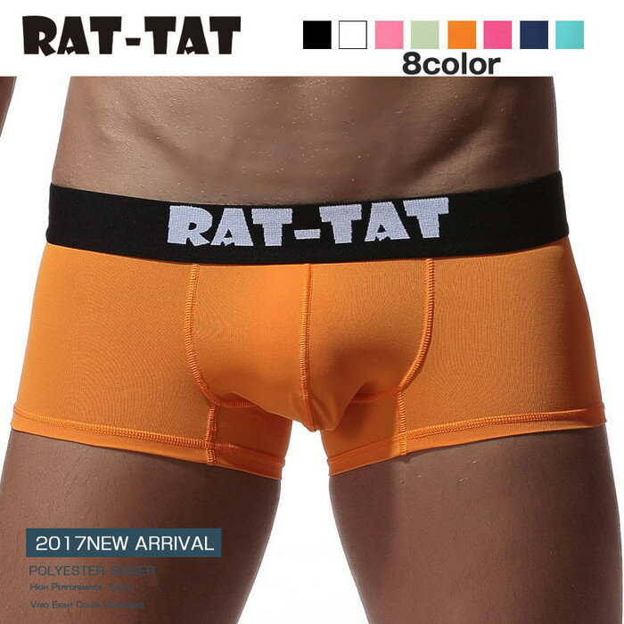 インナー・下着, ボクサーパンツ RAT-TAT () SWEAT TREATMENT BOXER ROICA TWIN COT UV