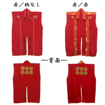 真田陣羽織赤2