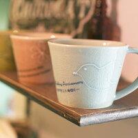 【送料無料】名入れマグカップ名前入りコーヒーカップpresent【名入れギフト】美濃焼名入れマグカップナチュラル【楽ギフ_名入れ】【楽ギフ_包装】【RCP】