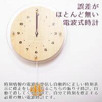 誤差がほとんど無い電波式時計
