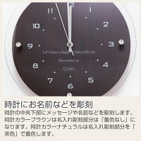 時計にお名前などを彫刻