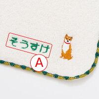 名入れ刺繍ハンカチやわらかタオルハンカチ&くまのマックス