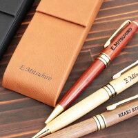 木製名入れボールペン&レザー張りペンケース付き