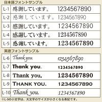 日本語・英語フォントサンプル