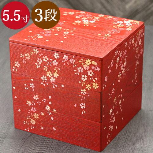 行楽・お正月・おせちに!重箱 3段 桜文様 5.5寸 3〜4人用 赤・黒 2種より 仕切り付き