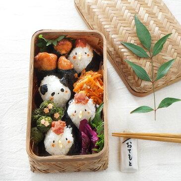 すす竹アジロ編み おむすび篭 おしゃれ【10off】