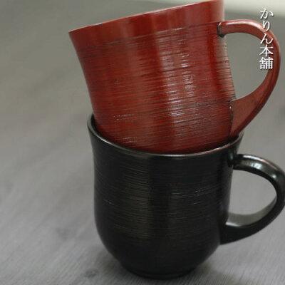 木のペアマグカップ 刷毛目コップ
