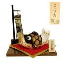五月人形 名入れ立札付 宝来鯉飾り 送料無料 名入れ無料 日本製 収納箱付 リュウコドウ 5月 人形