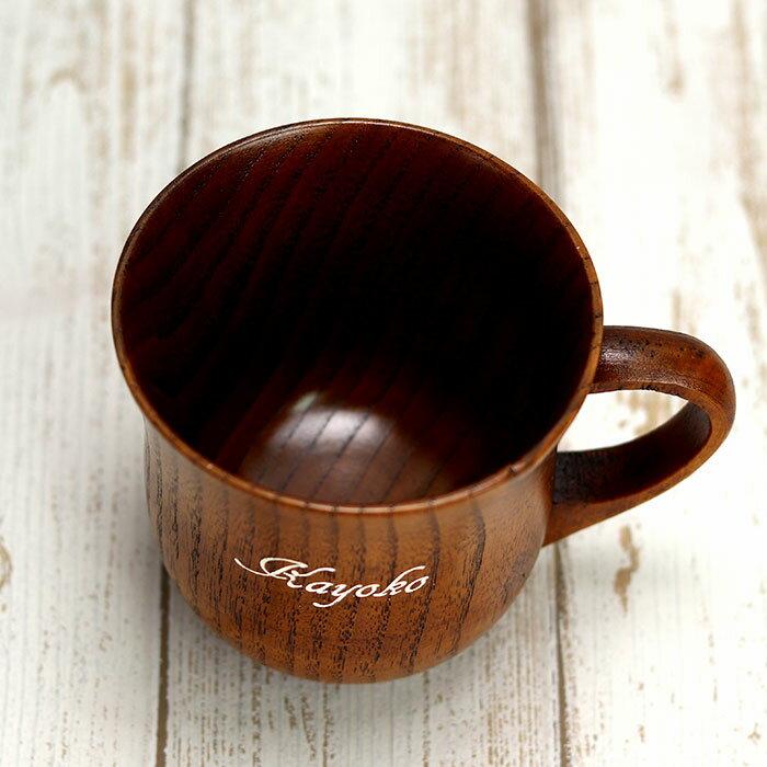 名入れ木製夫婦カップ羽反ペアセット木のコップコップ湯飲みマグカップ名前なまえ入り2個setおしゃれナチュラルかわいいギフト贈り物結婚祝い記念品まとめ買い福袋おせち用正月迎春