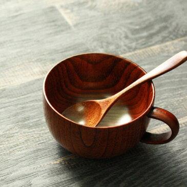 お椀 スープカップ 茶 単品 お椀 木製汁椀 漆器 お椀 おわん スープカップ コップ 子供用 お椀 キッズ お椀 子供 木製 お子様に人気 RCP 木製食器  おしゃれ かわいい おしゃれ