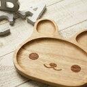木製 うさちゃん ランチプレート ゴムの木 全4種 約20×...
