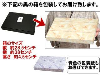 北海道産小麦100%使用。たっぷり18袋入っているのでお土産に最適です♪かりんとう6種詰合せ(20g×18袋入)【RCP】